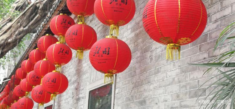 BeiYuan Restaurant(Xiaobeiludian)