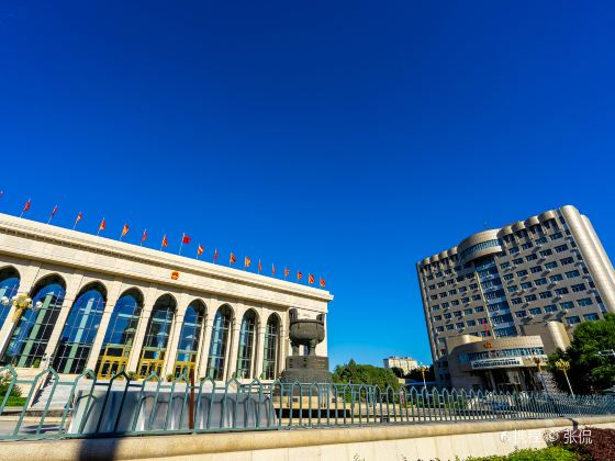 People's Hall of Xinjiang