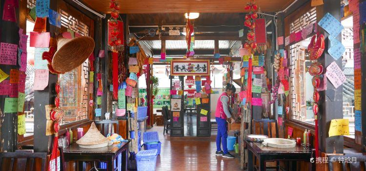 石鍋漁山珍館·雲南野生菌主題餐廳1