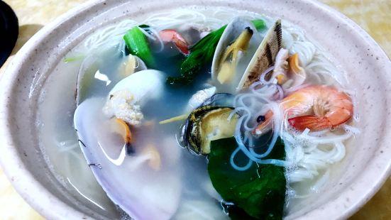 He Huang Ji Seafood Hot Pot ( Sha He )