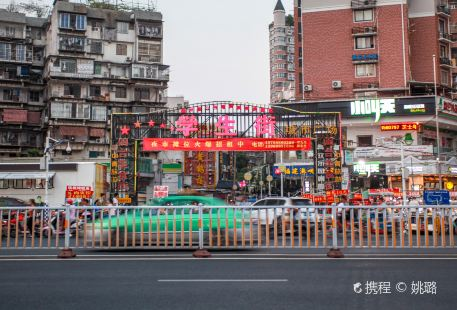 Fuzhou Student Street