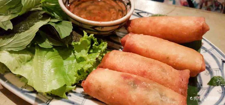 Chi Hoa Vietnamese Cuisine2