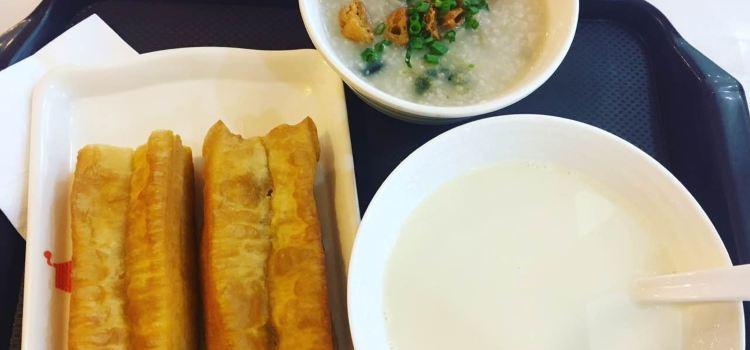 台北豆漿3