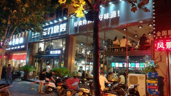 軍力燒烤(豐慶路店)