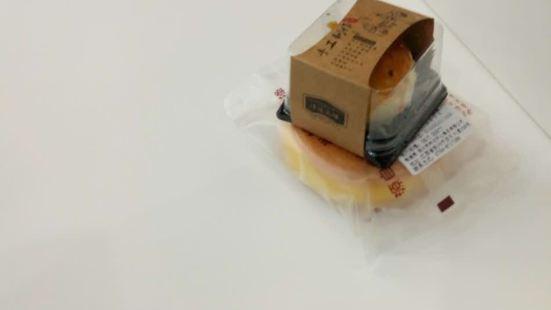 林記開心蛋糕(西門口店)