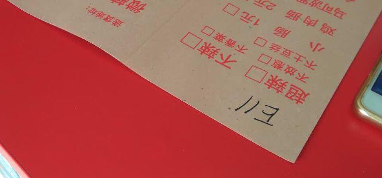 三小煎餅果子(十五小分店)