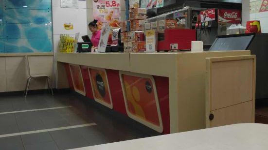 美其樂(吉水餐廳)