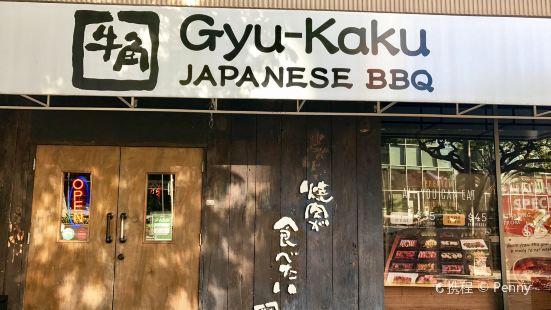 Gyu-Kaku Japanese BBQ  Kapiolani