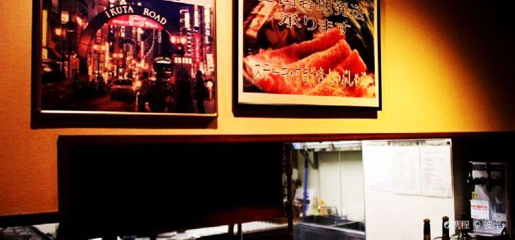 Kobe Steak Restaurant Royal Mouriya2