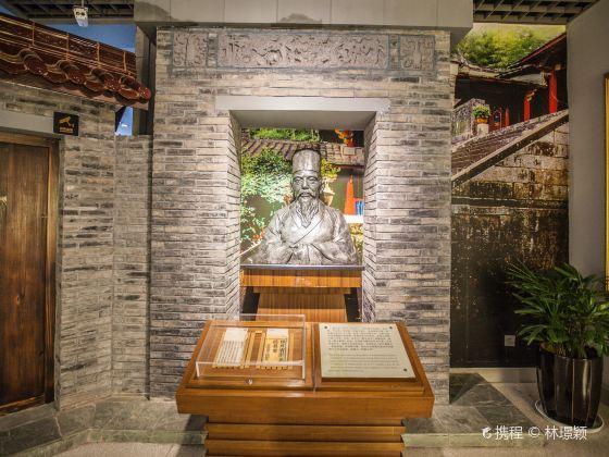 中国南通珠算博物館