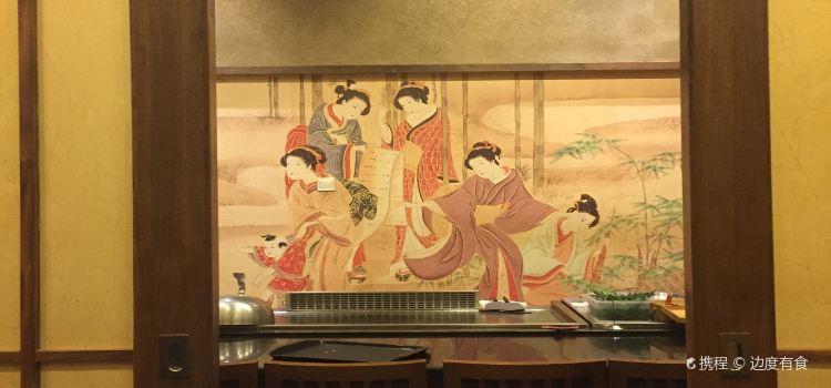 Yue Shan Japanese Cuisine1