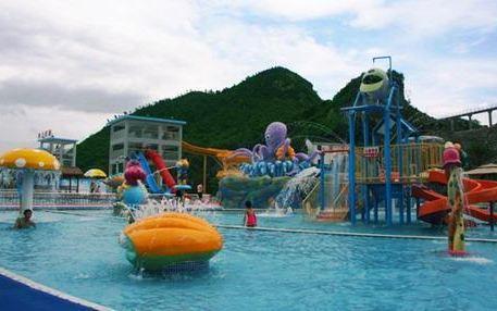 Ninghai Water Amusement Park