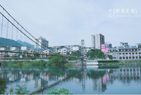 Dongjiang Suspension Bridge