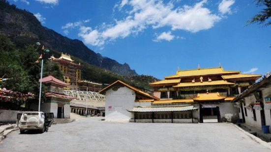 Wa'erzhaida Temple