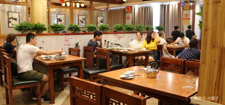 Xi Xin Restaurant( Cheng Zhong )2