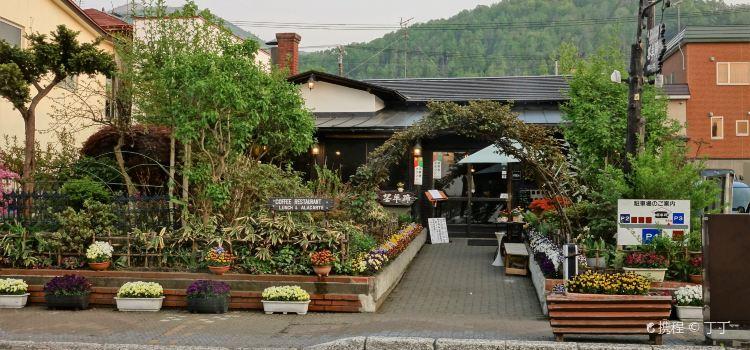 Restaurant Boyotei2
