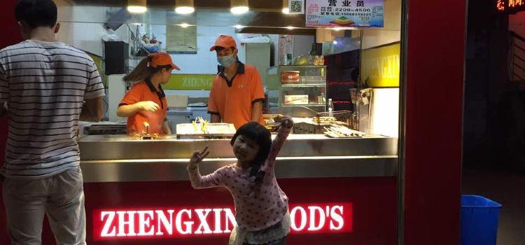 正新食品店(國慶北路)3