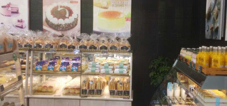 老上海餅屋(保利店)2