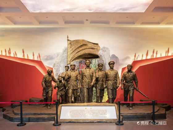 秋收起義紀念館
