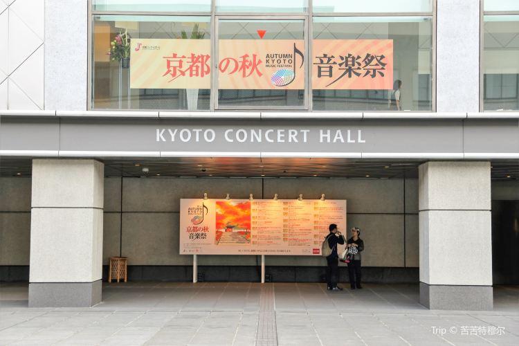 京都音樂廳3