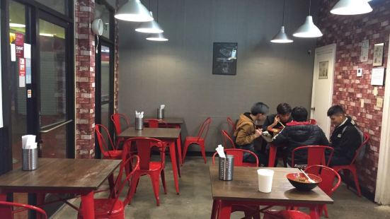 Qin West Chinese Cuisine