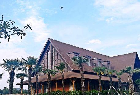 Yulongwan International Tourism Resort