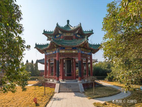 Baguanzhai