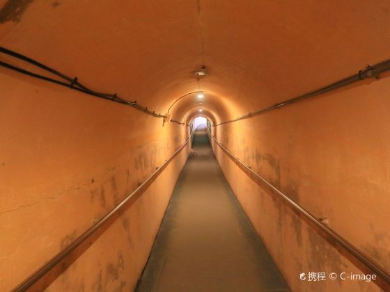 The Former Japanese Navy Underground Headquarters