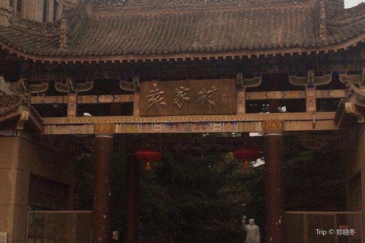 Yuanjia Village4