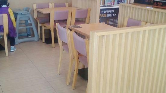 德克士(2餐廳)