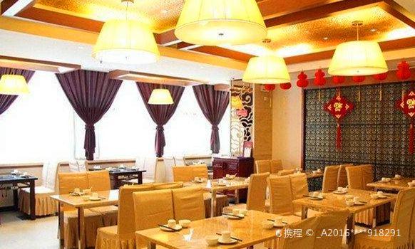 De Tai Lou Shanxi Restaurant3