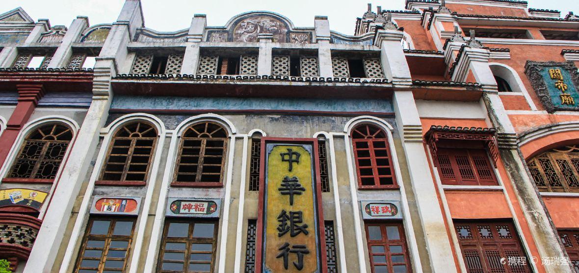 Lingchuan