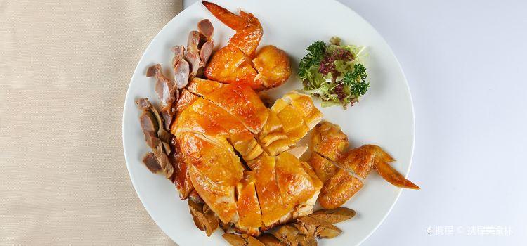 Fu Lin Restaurant A Yi Abalone1