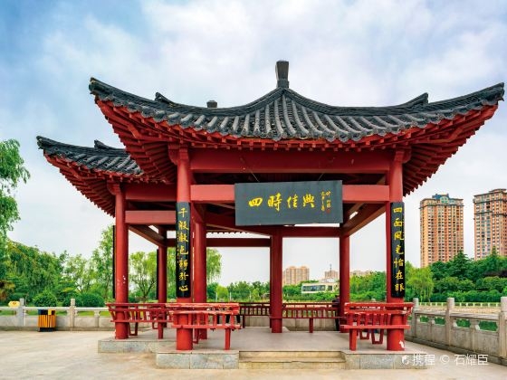 Huanghe Ecological Park