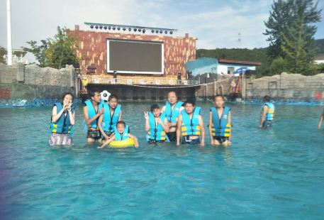 Taibai Mountain Water World