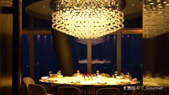 CATCH (Guangzhou Four Seasons Hotel)