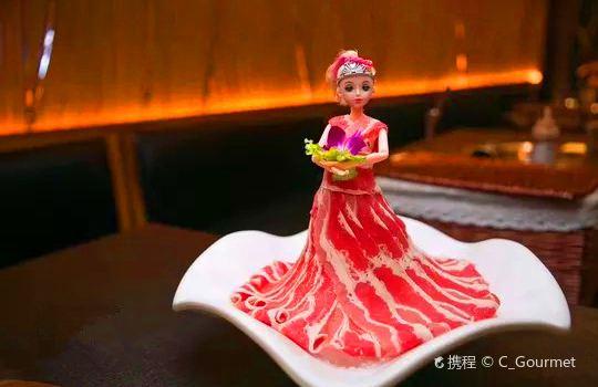 Guo Shuo Yi Ci Yong You Lao Hot Pot3