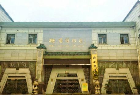 Hengyang Museum