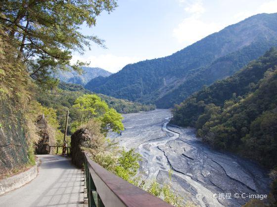 Aowanda Forest Recreation Area