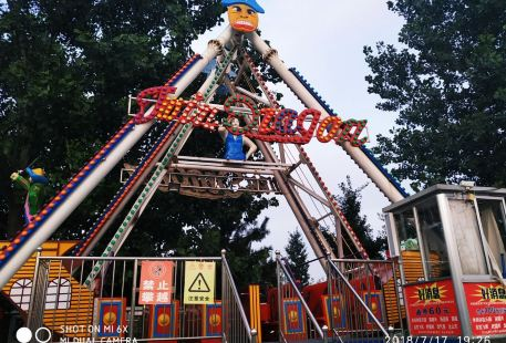 Juxiandongtai Amusement Park