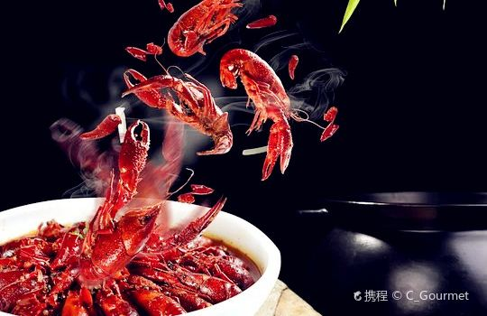 Zhan shi fu xiang la xie(shi yi wei lu dian)2