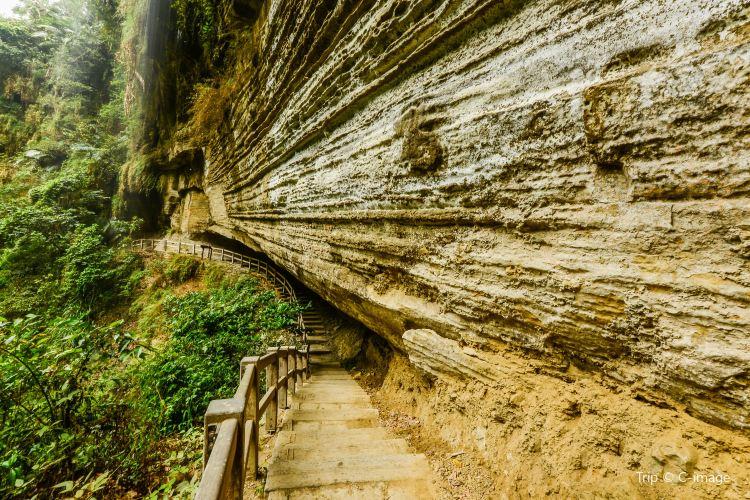 Rueili Scenic Area Swallow Cliff