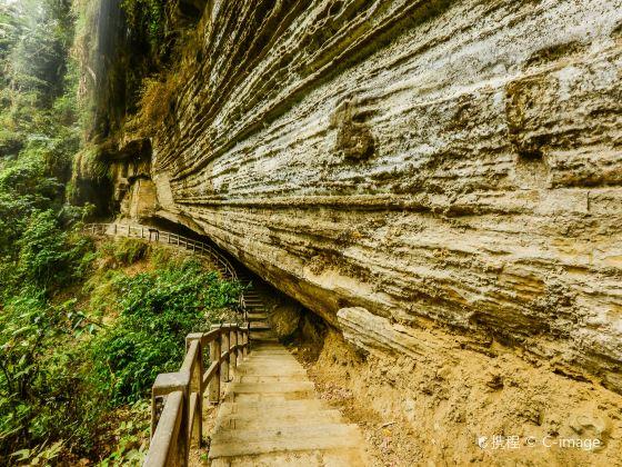 瑞裡風景區 燕子崖