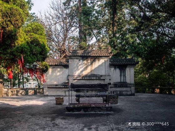 Neijiang Xilin Temple