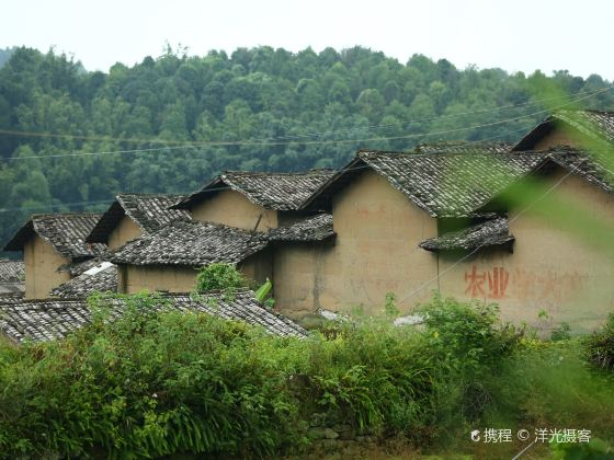 Guming Village