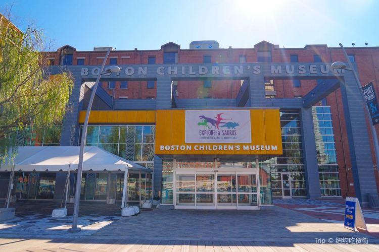 Boston Children's Museum3