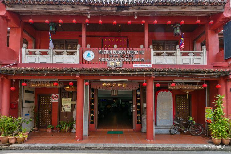 鄭和文化館2