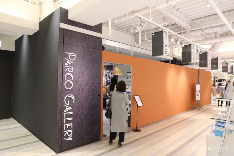 Parco Gallery1