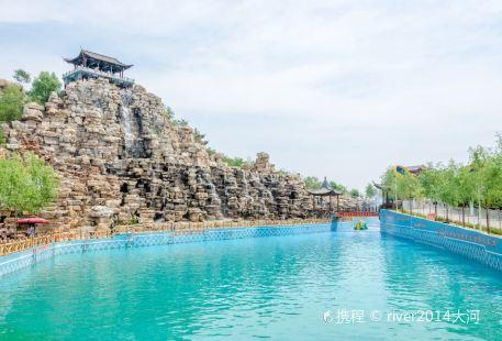 Qishanhu Water Amusement Park