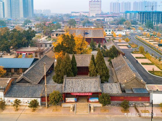 Pingshan Museum